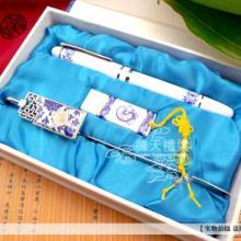 供应国粹青花瓷笔套装定制青花瓷礼品