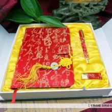 供应批发中国创意礼品套装红瓷笔套装红绸笔记本【特色礼品】