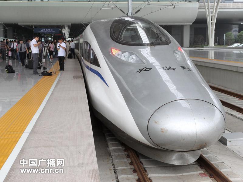广州高铁订票电话是什图片|广州高铁订票电话