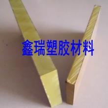 供应用于精密加工的高硬度白色PET板进口PBT板进口白色//黑色ACETAL板进口白色POM+GF30板批发