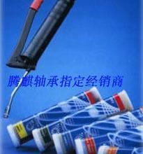 供应skf轴承经销商 604深沟球进口轴承型号批发
