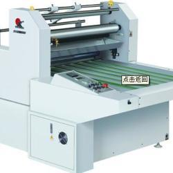 供应RFM1200水溶性複膜機