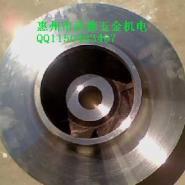 源立水泵叶轮/配件/铜叶轮价格图片