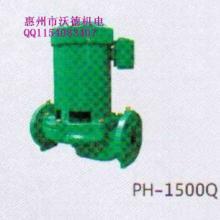 供应威乐热水循环泵/PH型小型循环泵批发