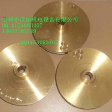 供应YS-35高温油泵叶轮轴封价格