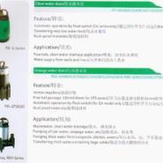 现货批销威乐水泵/PH热水循环泵图片