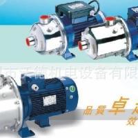 供应广东粤华不锈钢泵供应商