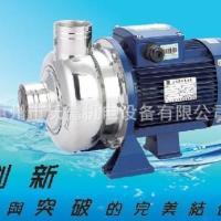 供应粤华水泵/粤华不锈钢泵/粤华泵