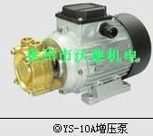 供应YS增压泵/YS增压泵价格/YS增压泵总代理