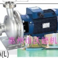 供应粤华不锈钢泵/粤华水泵供应商