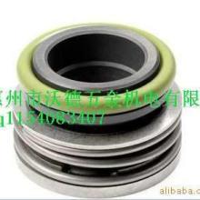 供应YS高温油泵叶轮/油泵轴封供应商