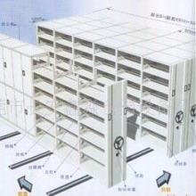 移动式货架/移动柜/密集架