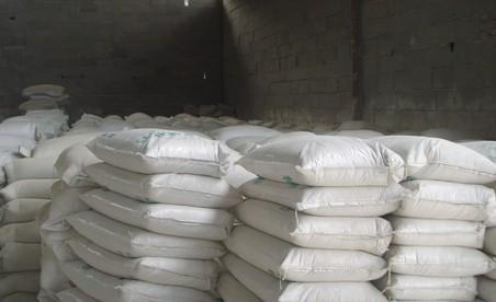重庆北碚区好运矿石粉沫加工厂
