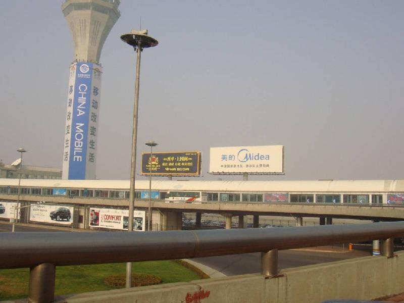 哈尔滨机场2号线 机场2号线