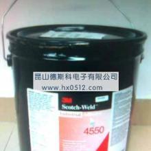供应3M4550工业胶粘剂