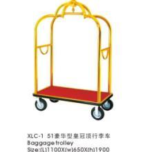 供应行李车