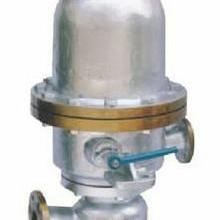 供应浮球式蒸汽疏水调节阀阀批发