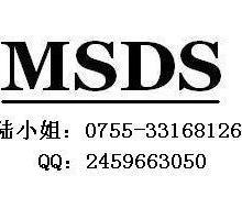 供应植物胶MSDS报告深圳植物胶MSDS报告