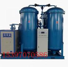 供应PSA氧气机
