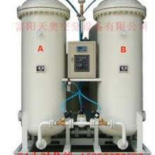 供应小型氧气机