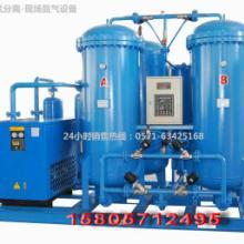 供应工业氧气机