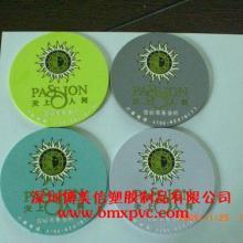 杯垫深圳市博镁信塑胶制品有限公司,杯垫13682549940