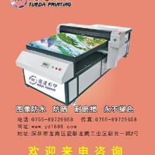 供应皮革打印机印刷皮革设备