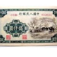 朝鲜整版连体钞图片
