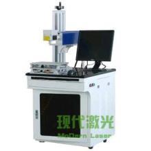 供应激光器,东莞激光器厂家,激光器分类