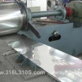供应430不锈铁硬料/卷带/板材价格