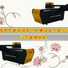 供应木板UV喷绘机