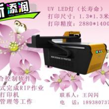 供应凹凸平板UV直印机(图)凹凸平板UV直印机图