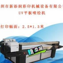 供应PVC皮革UV平板喷绘机,皮料UV喷绘机