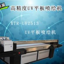 供应铝板不锈钢UV喷绘设备文字铝板UV喷印机¥29800.001