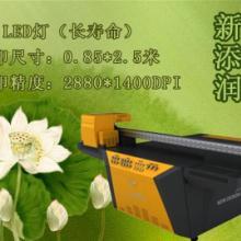 供应家具茶几玻璃UV喷绘图案,家具茶几玻璃UV彩绘机 ¥2980