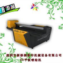 供应彩色皮革8色UV印花机(图)彩色皮革8色UV印花机图