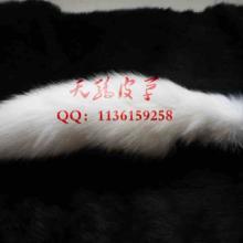供应狐狸尾巴挂件包包挂件女士饰品