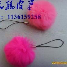 供应毛球兔毛球手机挂件用毛球