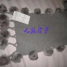 供应服饰配件用兔毛球毛毛球6cm