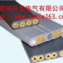 供应扁形橡套电缆