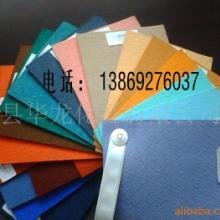 无纺地毯/地毯最新价格-13869276037批发