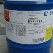 德国毕克BYK-310流平剂图片