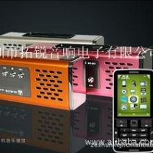 供应迷你插卡音箱立体声音响802