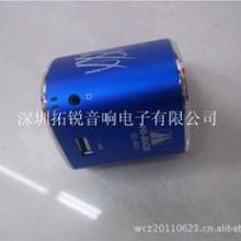 供应SD-805插卡USB迷你礼品