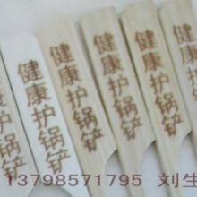 供应木头标识烫标机/烙标机