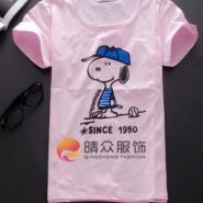 2011年最流行的t恤纯棉风向标图片