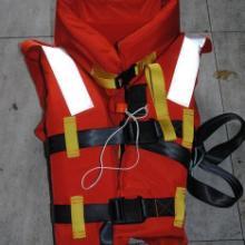 供应船舶工作救生衣