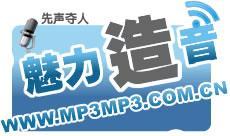 供应果茶奶茶饮料饮品促销活动宣传广播