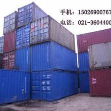 供应旧集装箱出售二手集装箱买卖3米集装箱出售图片