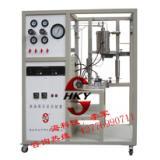 供应高温高压反应装置